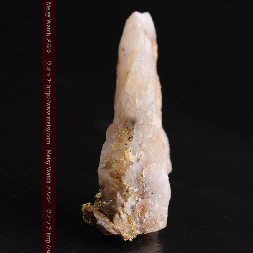 8gの石英付きの美しい自然金・オーストラリア産-A0267-6