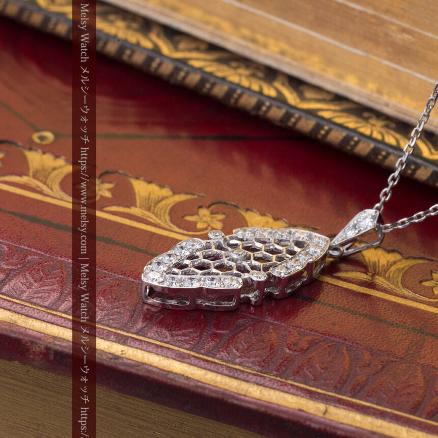 ダイヤモンドとプラチナのペンダント -よみがえる伝承の職人技と造形美-A0298-5