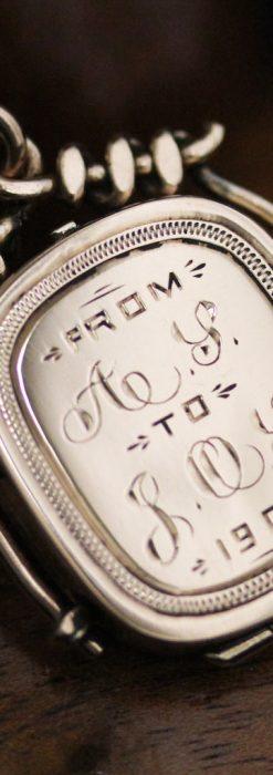 アンティーク懐中時計チェーン-C0441-7