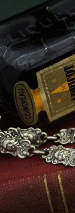 アンティーク懐中時計チェーン-C0443-2