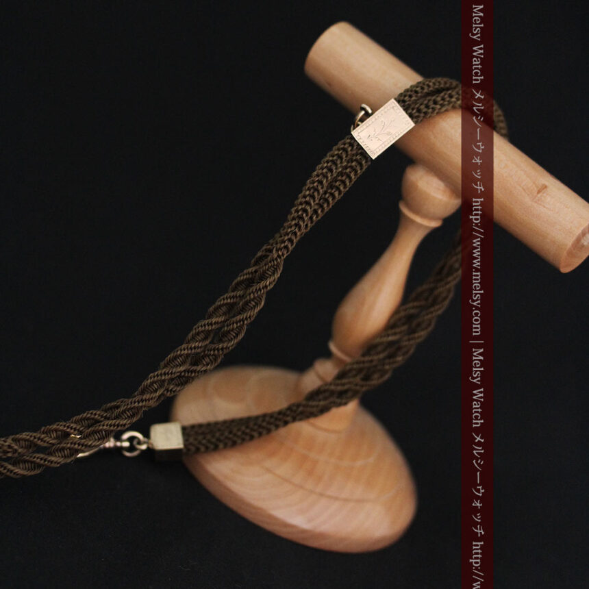 髪の毛で編んだ懐中時計用アンティーク紐-C0446-12