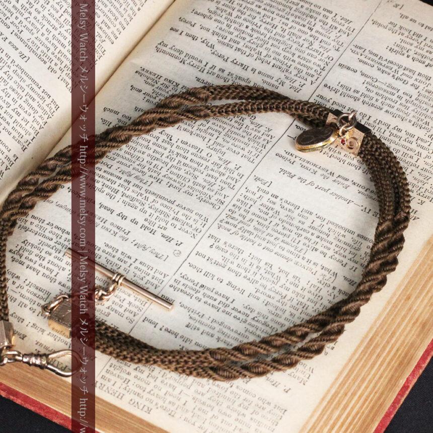 髪の毛で編んだ懐中時計用アンティーク紐-C0446-5