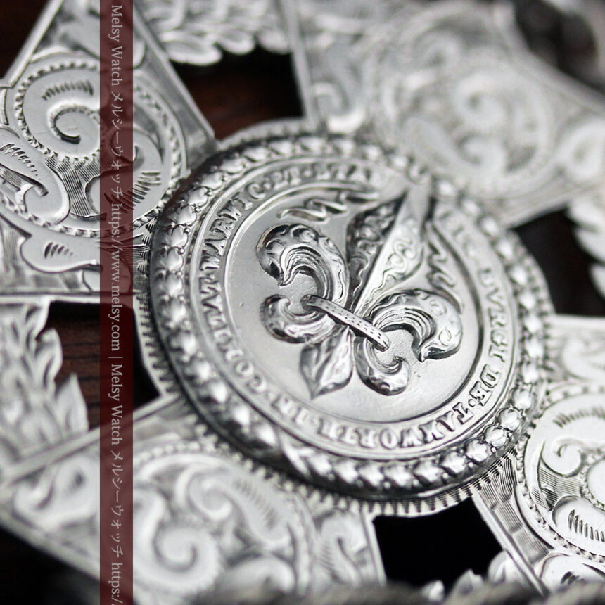 抜群の存在感を誇る特大装飾付き極太銀無垢アンティーク懐中時計チェーン-C0454-17
