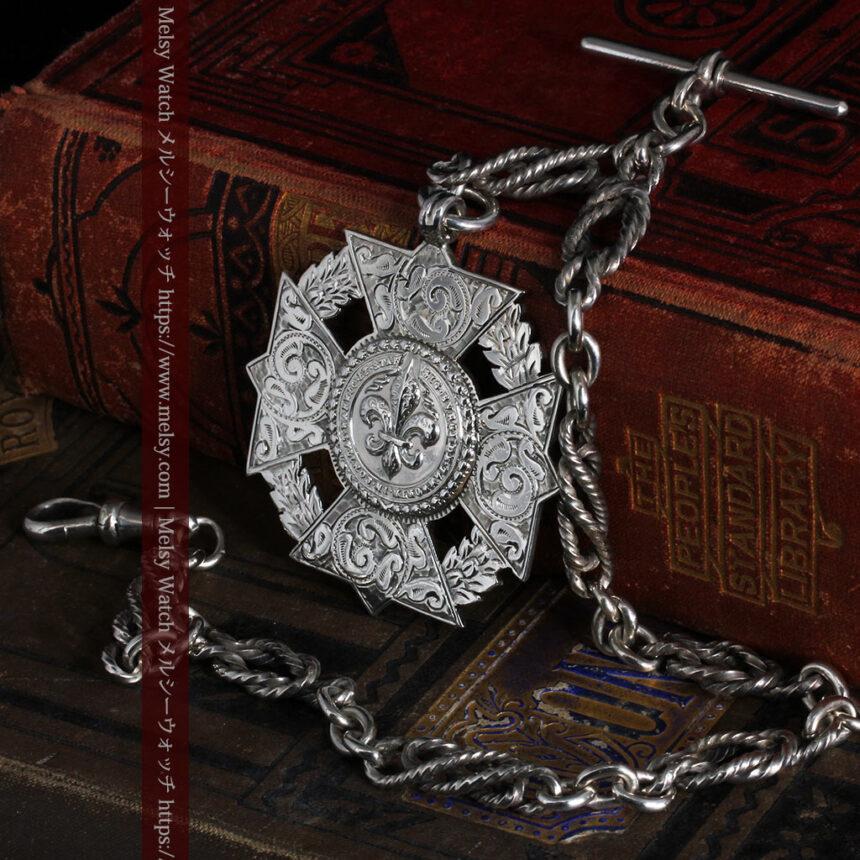 抜群の存在感を誇る特大装飾付き極太銀無垢アンティーク懐中時計チェーン-C0454-2