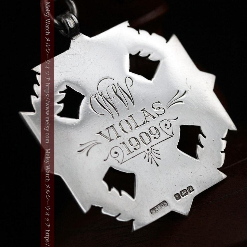 抜群の存在感を誇る特大装飾付き極太銀無垢アンティーク懐中時計チェーン-C0454-8