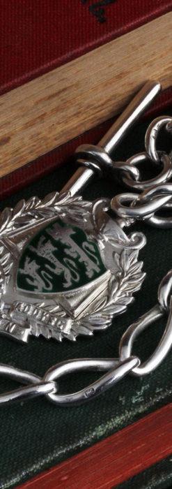 深い緑の獅子の飾りと極太銀無垢アンティーク懐中時計チェーン-C0455-2