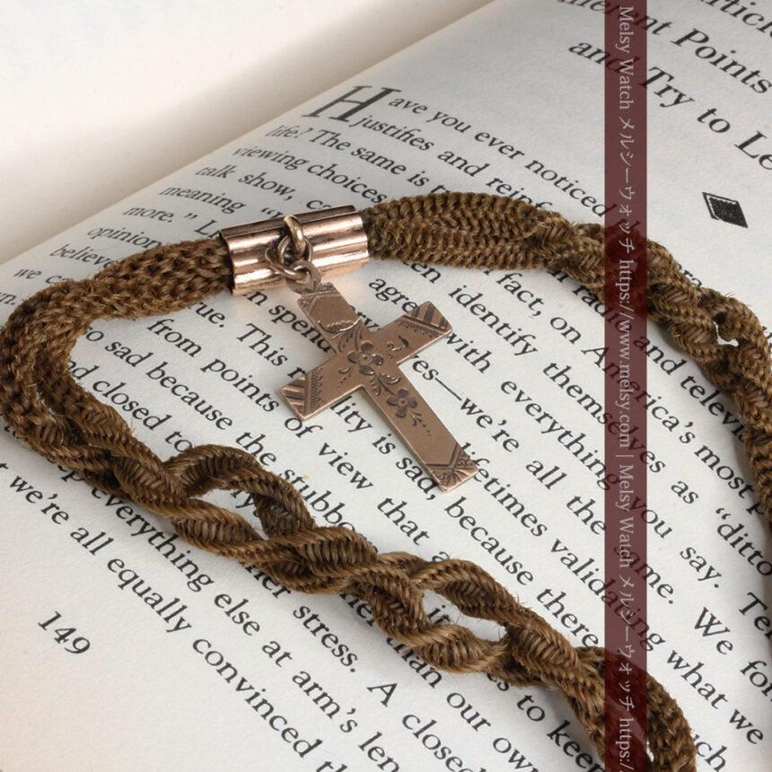 髪の毛で編んだ懐中時計用のアンティーク紐 十字架付き【1900年頃】-C0456-3