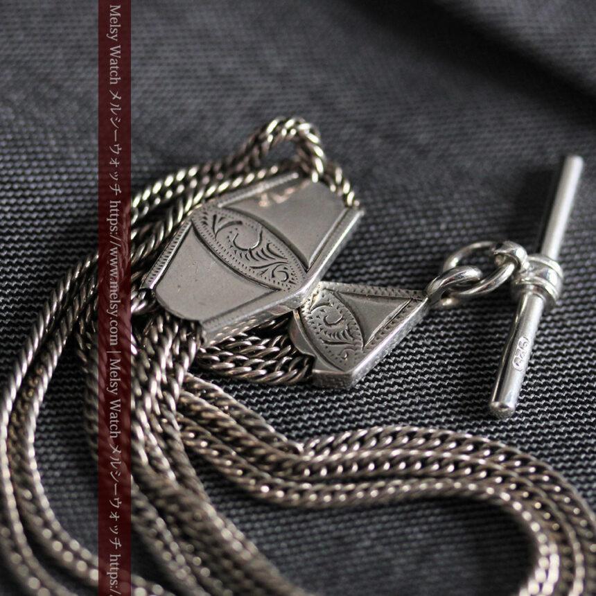 銀無垢複線のアンティーク懐中時計チェーン 銀装飾3点-C0460-6