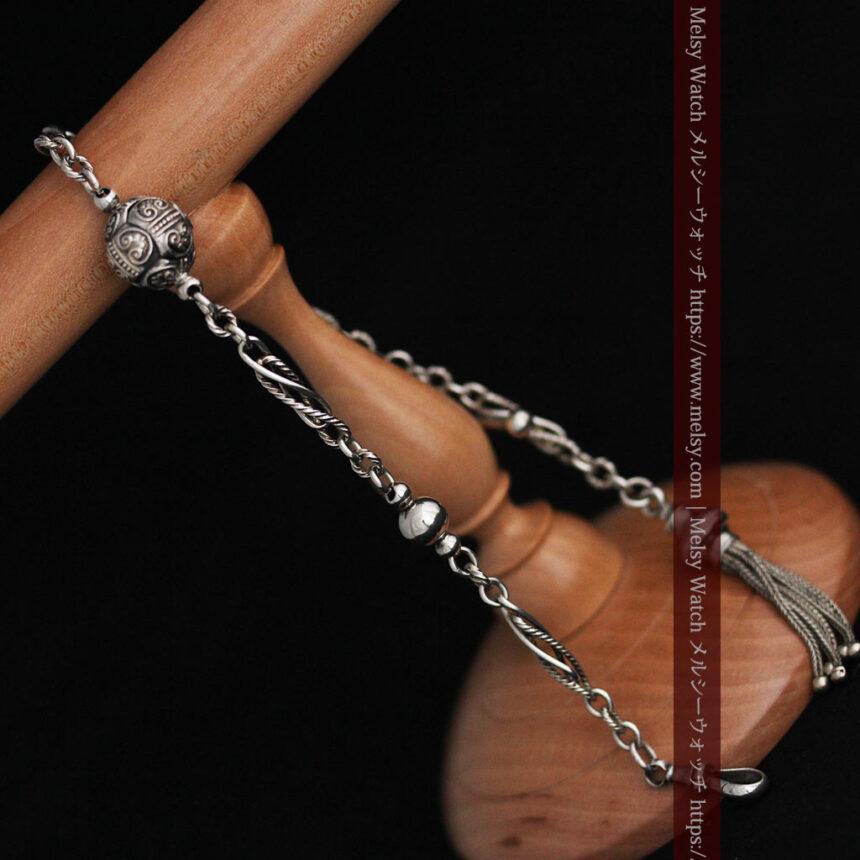 3つの玉飾りと味のある銀無垢アンティーク懐中時計チェーン-C0461-9