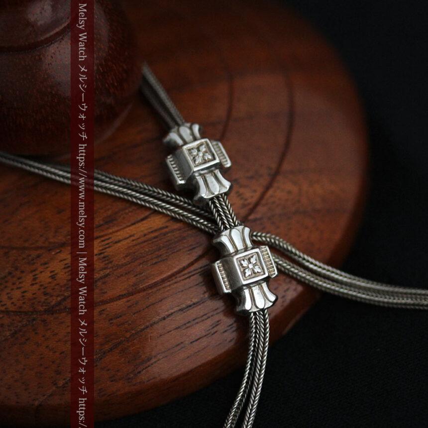 2つのスライド飾り付きの銀無垢アンティーク懐中時計チェーン-C0468-1