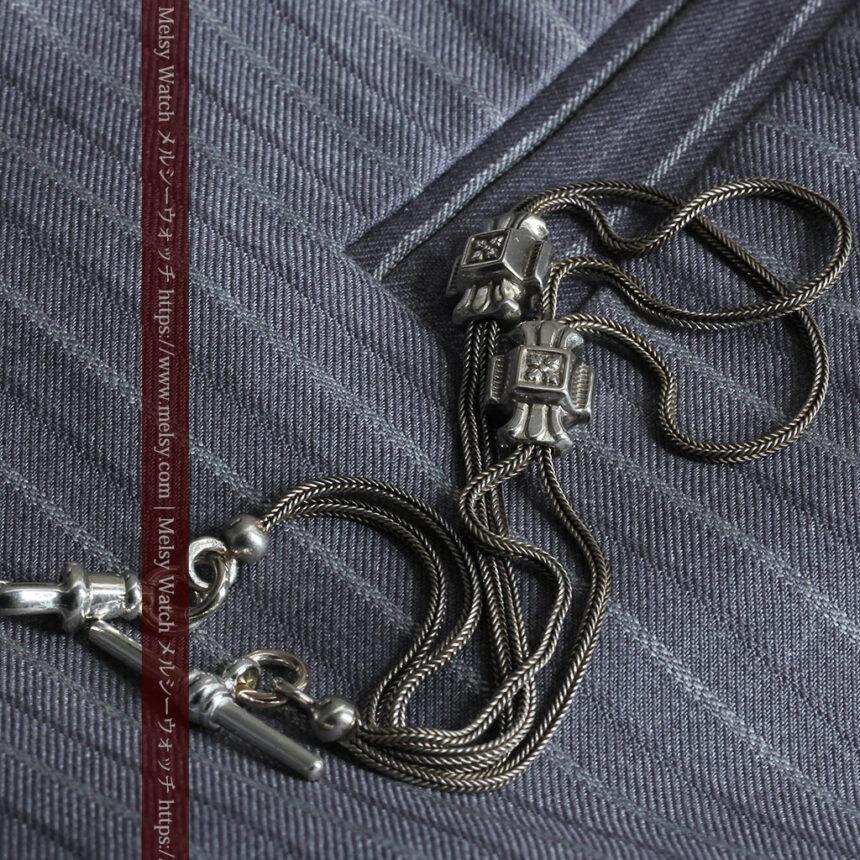 2つのスライド飾り付きの銀無垢アンティーク懐中時計チェーン-C0468-4