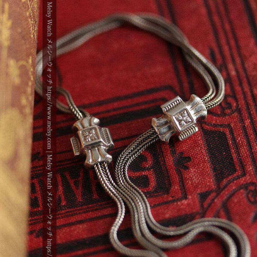 2つのスライド飾り付きの銀無垢アンティーク懐中時計チェーン-C0468-6