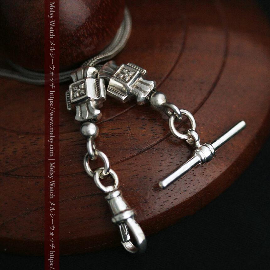 2つのスライド飾り付きの銀無垢アンティーク懐中時計チェーン-C0468-9