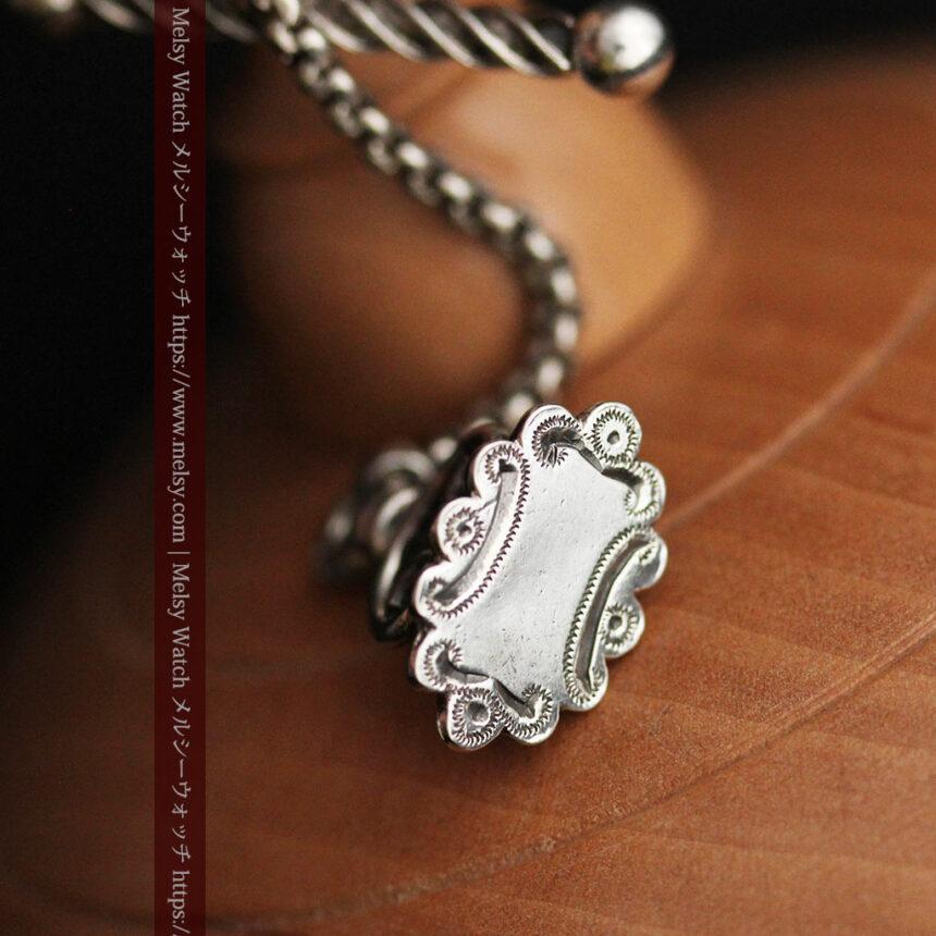 繊細な飾りの綺麗な銀無垢アンティーク懐中時計チェーン-C0469-11