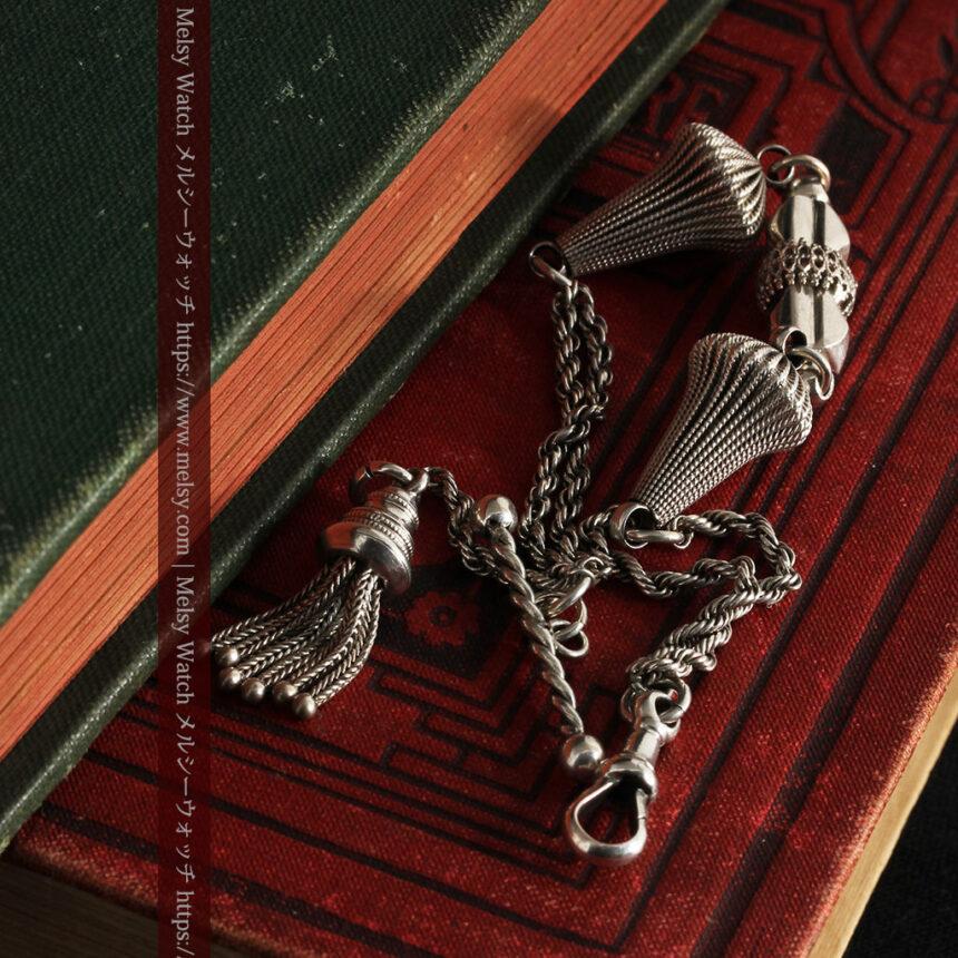 繊細かつ豪華な円錐状の飾り付き銀無垢アンティーク懐中時計チェーン-C0470-10