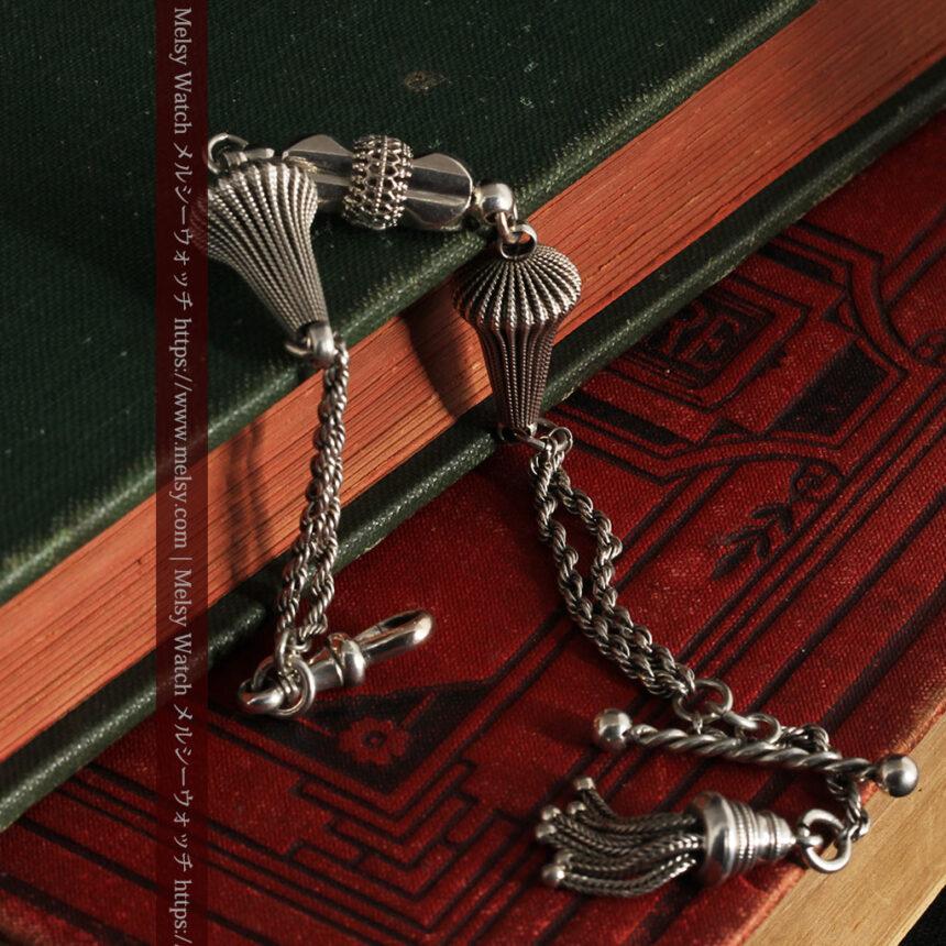 繊細かつ豪華な円錐状の飾り付き銀無垢アンティーク懐中時計チェーン-C0470-11