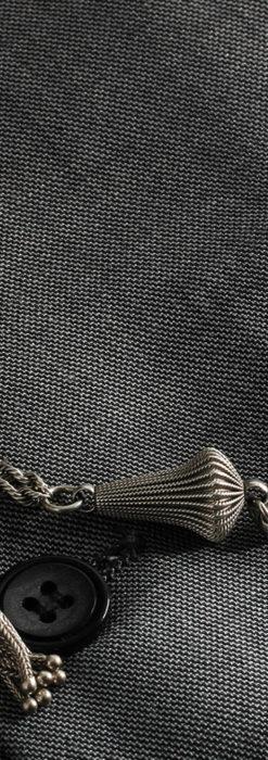 繊細かつ豪華な円錐状の飾り付き銀無垢アンティーク懐中時計チェーン-C0470-2