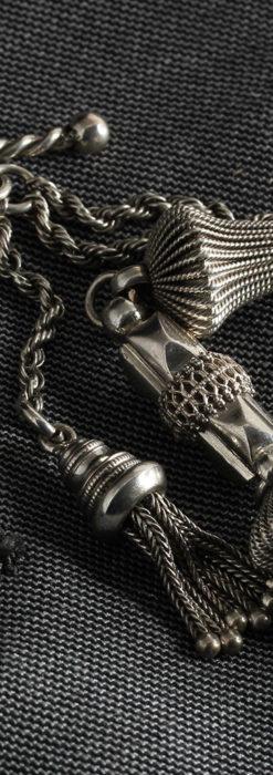 繊細かつ豪華な円錐状の飾り付き銀無垢アンティーク懐中時計チェーン-C0470-3