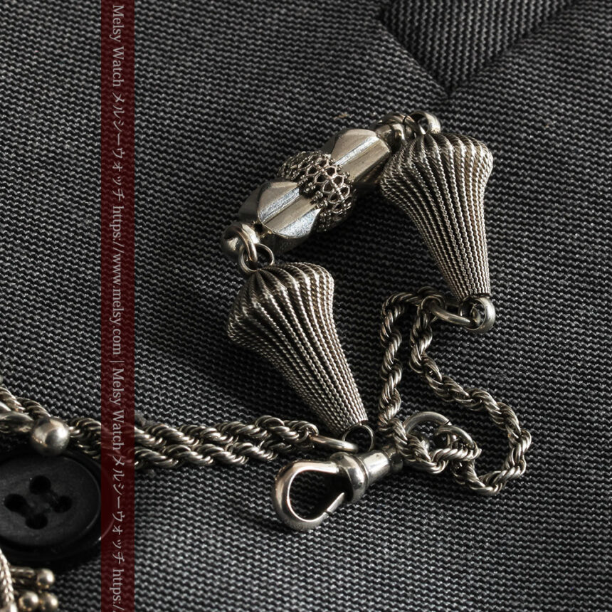 繊細かつ豪華な円錐状の飾り付き銀無垢アンティーク懐中時計チェーン-C0470-4