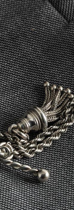 繊細かつ豪華な円錐状の飾り付き銀無垢アンティーク懐中時計チェーン-C0470-7