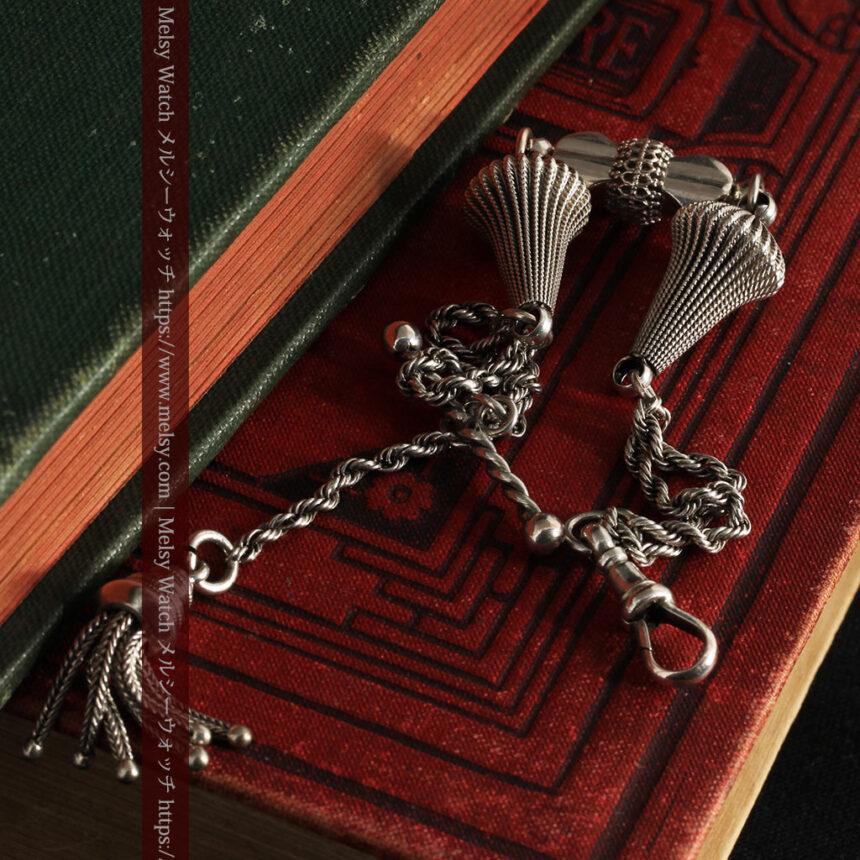 繊細かつ豪華な円錐状の飾り付き銀無垢アンティーク懐中時計チェーン-C0470-9