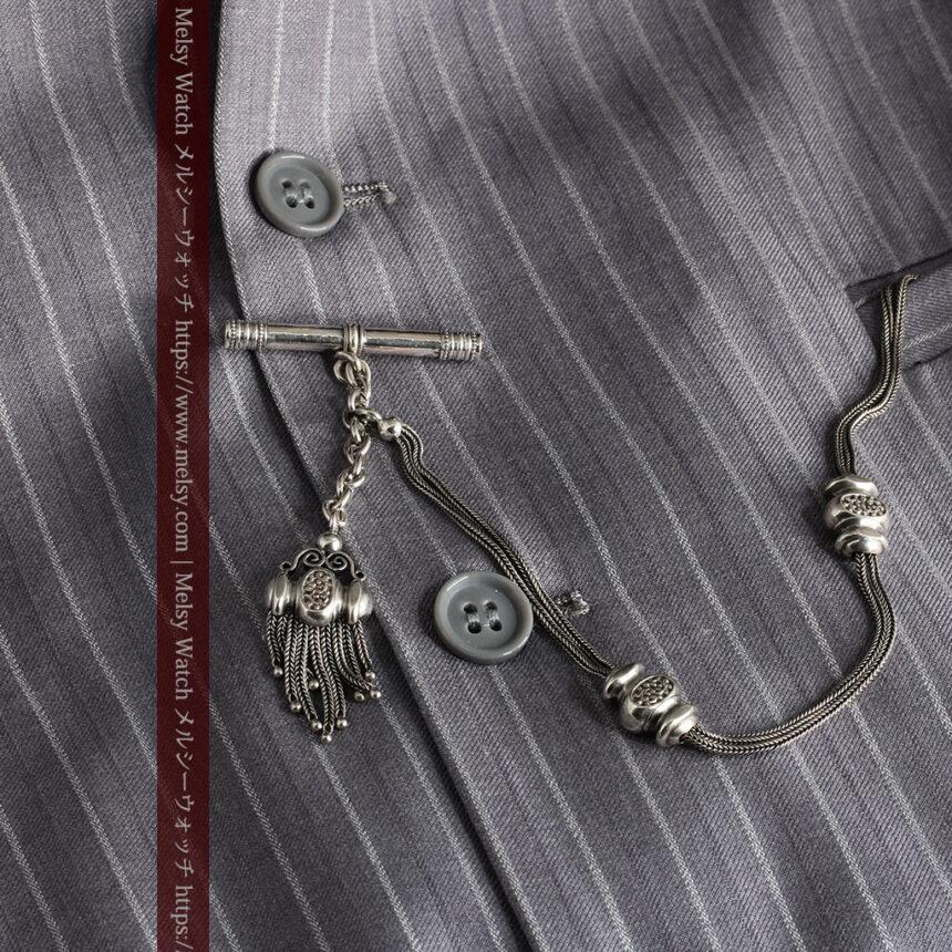 三つ揃いの飾りが映える 銀無垢アンティーク懐中時計チェーン-C0471-1