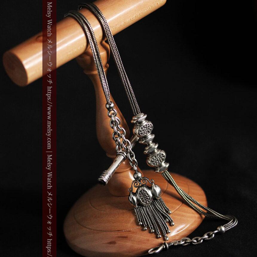 三つ揃いの飾りが映える 銀無垢アンティーク懐中時計チェーン-C0471-11