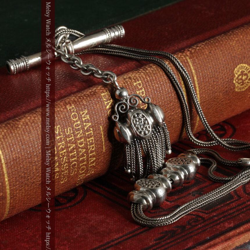 三つ揃いの飾りが映える 銀無垢アンティーク懐中時計チェーン-C0471-2