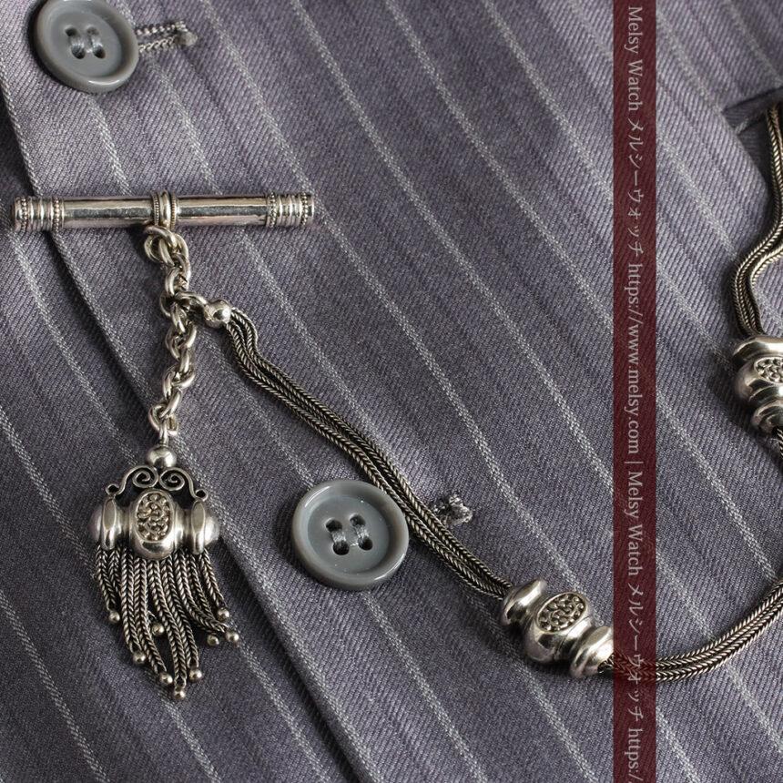 三つ揃いの飾りが映える 銀無垢アンティーク懐中時計チェーン-C0471-3