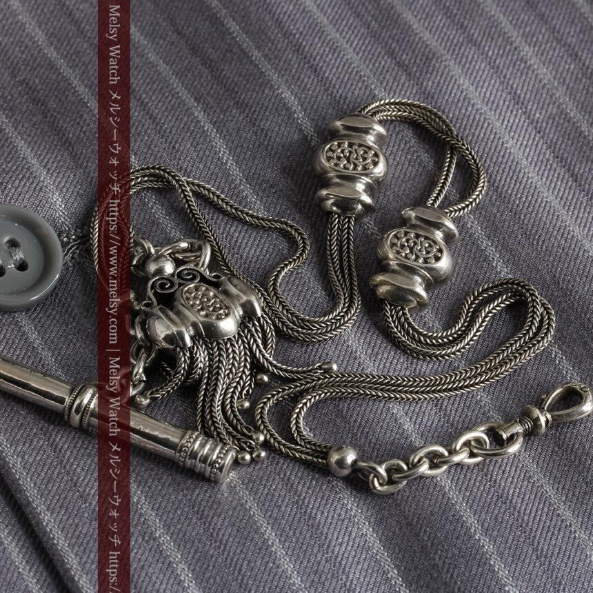三つ揃いの飾りが映える 銀無垢アンティーク懐中時計チェーン-C0471-4