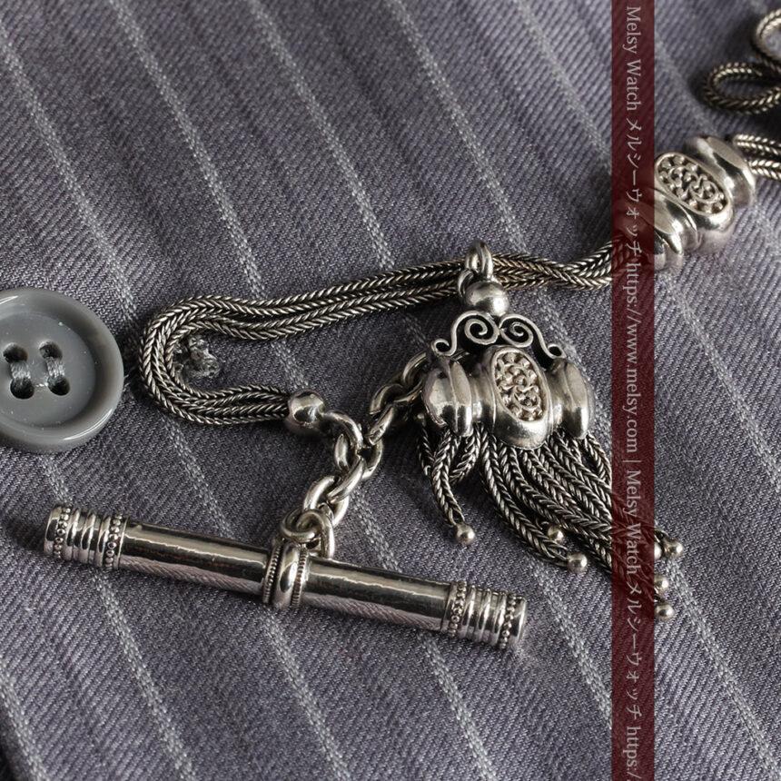 三つ揃いの飾りが映える 銀無垢アンティーク懐中時計チェーン-C0471-6