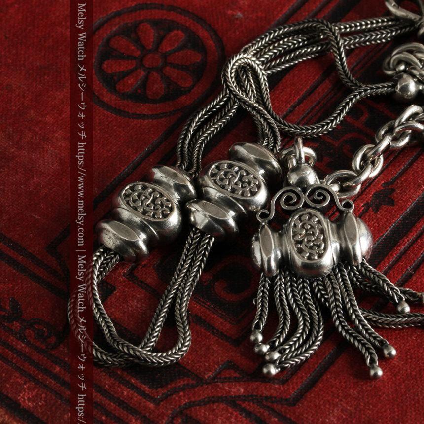 三つ揃いの飾りが映える 銀無垢アンティーク懐中時計チェーン-C0471-8