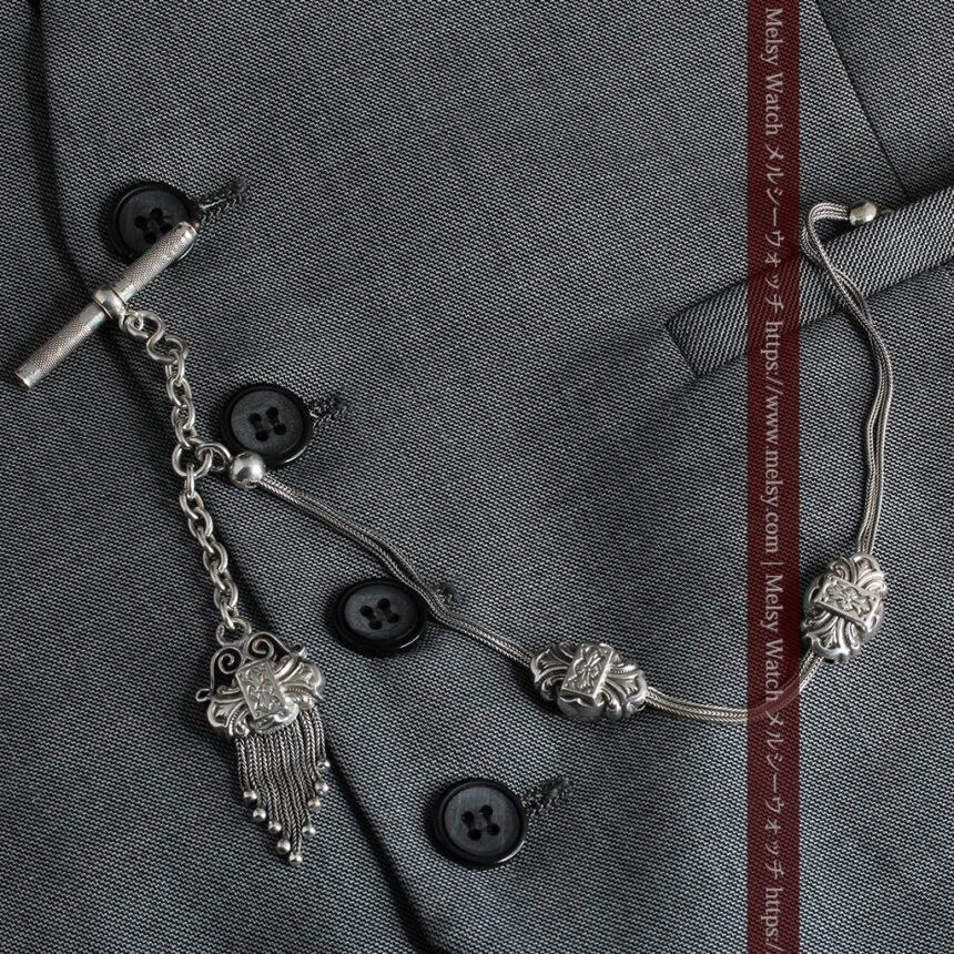 三つ大きな飾り付き 銀無垢アンティーク懐中時計チェーン-C0472-1