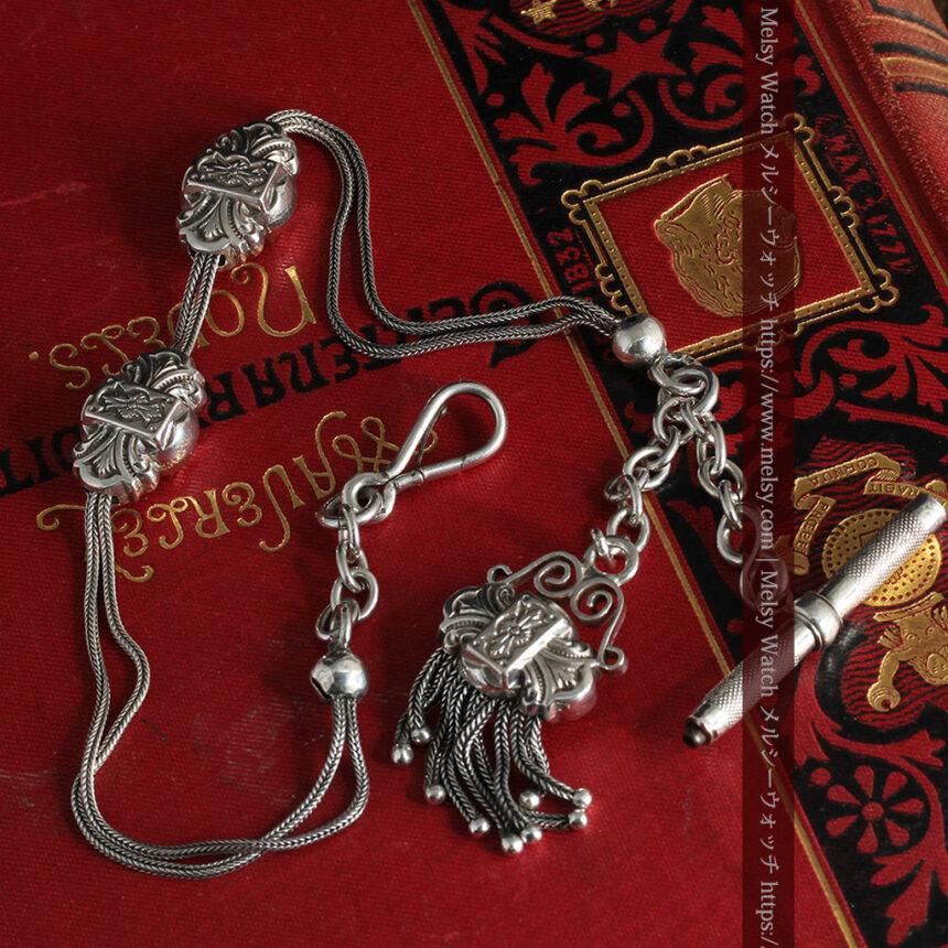三つ大きな飾り付き 銀無垢アンティーク懐中時計チェーン-C0472-12