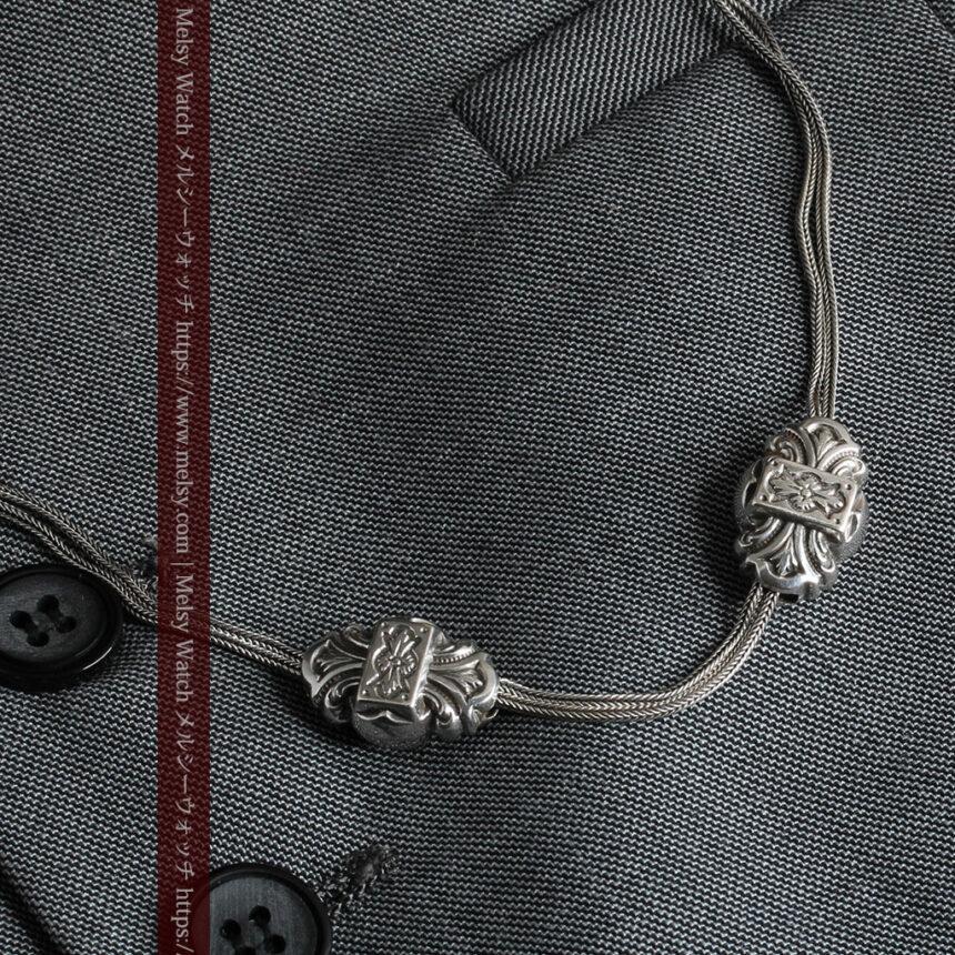 三つ大きな飾り付き 銀無垢アンティーク懐中時計チェーン-C0472-2