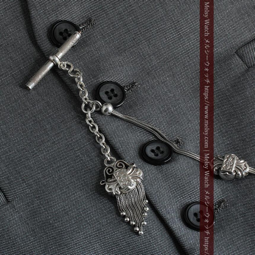 三つ大きな飾り付き 銀無垢アンティーク懐中時計チェーン-C0472-3