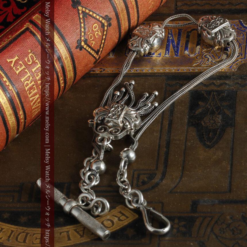 三つ大きな飾り付き 銀無垢アンティーク懐中時計チェーン-C0472-7