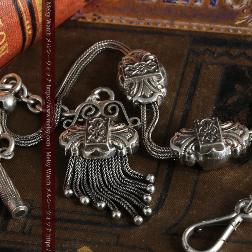 三つ大きな飾り付き 銀無垢アンティーク懐中時計チェーン-C0472-9