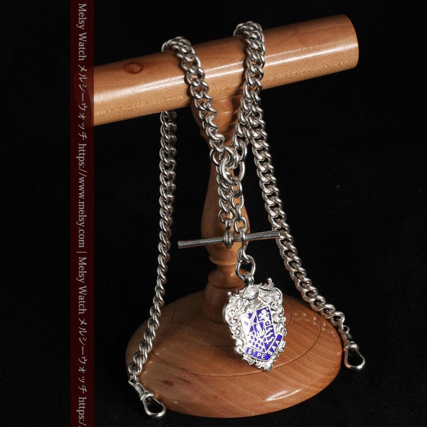 二股の銀無垢アンティーク懐中時計チェーン 騎士と青い盾飾り 【1922年頃】-C0473-12