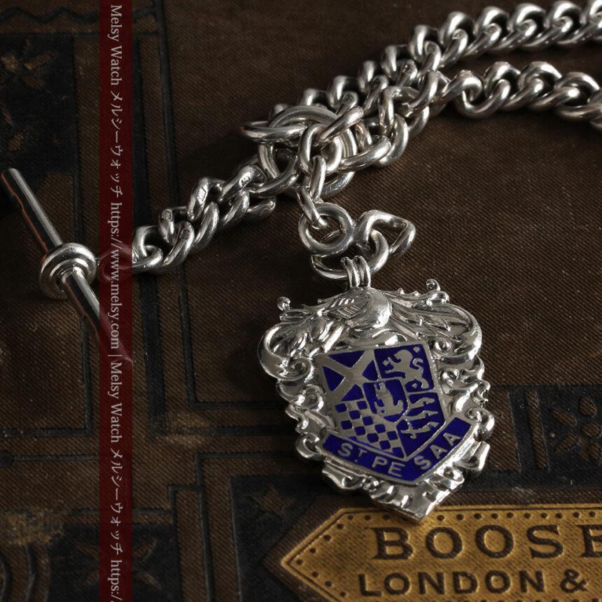 二股の銀無垢アンティーク懐中時計チェーン 騎士と青い盾飾り 【1922年頃】-C0473-9