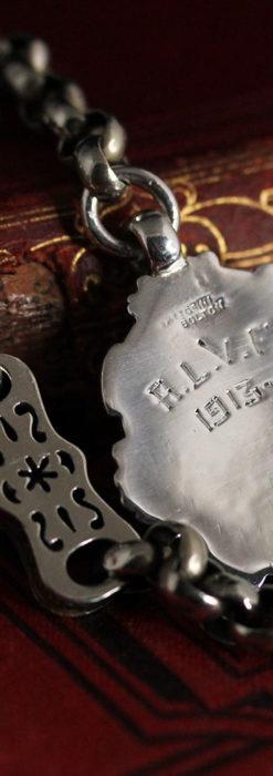雰囲気の良いアンティークチェーンと2色の銀無垢飾り-C0478-12