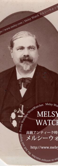 体躯の大きな蝶ネクタイ姿の男性 【1900年頃】 懐中時計チェーン-I4074