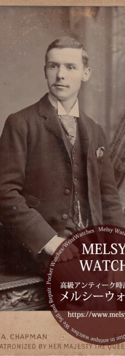 スーツとベスト姿の紳士 【1900年頃】 懐中時計チェーン-I4076