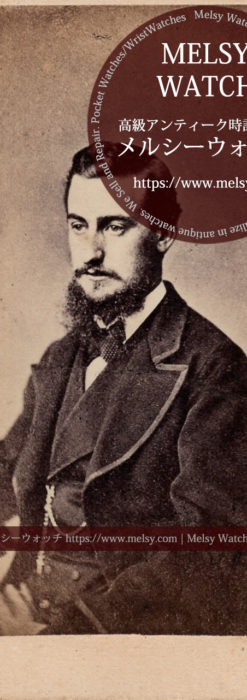 顎鬚を蓄えた紳士 【1900年頃】 懐中時計チェーン