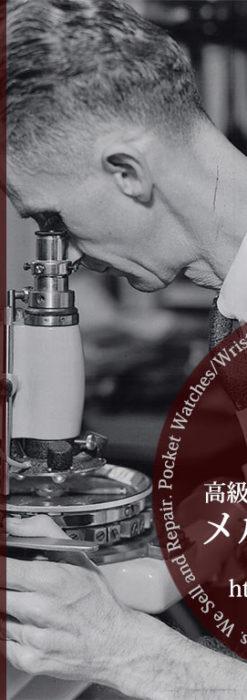 ハミルトンの時計工場の技師 【1936年頃】-I4083