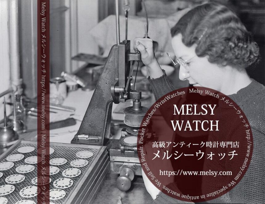 ハミルトンの時計工場の技師 【1936年頃】-I4084