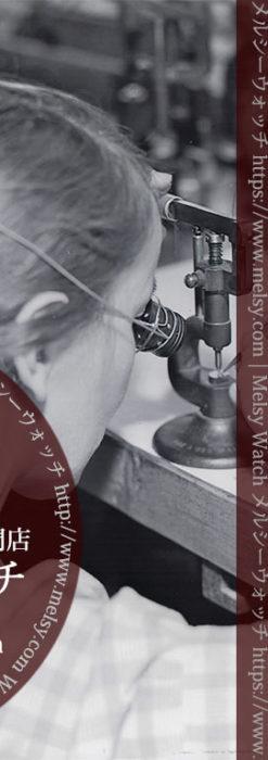 ハミルトンの時計工場の製造風景 【1936年頃】-I4090