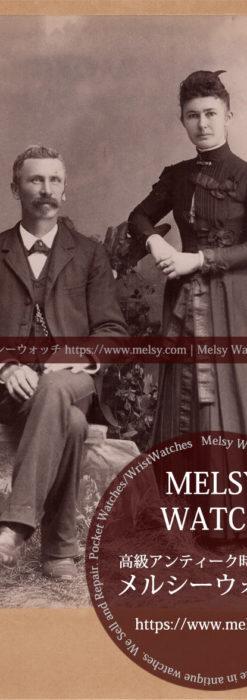 ひげを蓄えた男性と隣に立つ女性 【1900年頃】 懐中時計チェーン-I4094