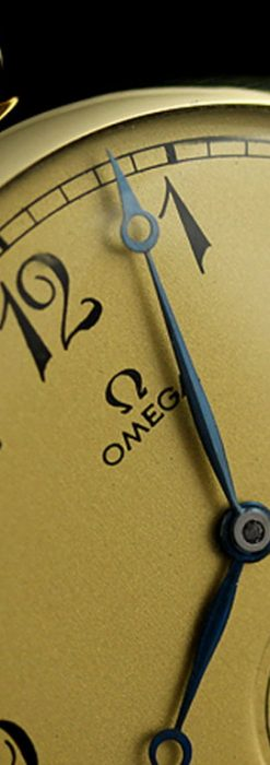 オメガ懐中時計-P2055-1