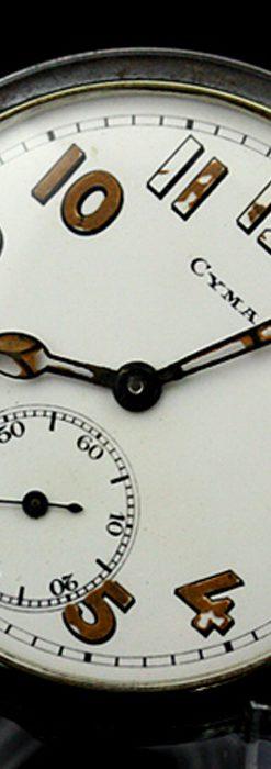 シーマ懐中時計-P2087-1
